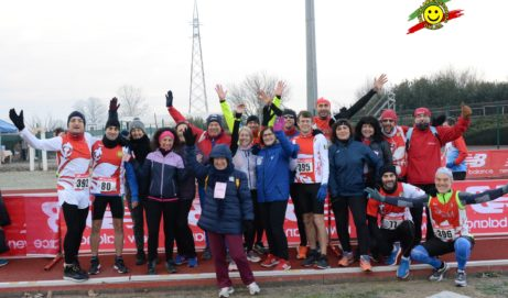 38° Trofeo Sanmartinese